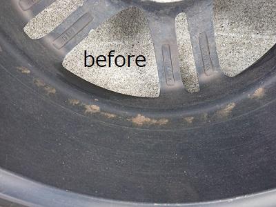 裏リムbefore タイヤホイール 冬の汚れを洗ってみた…
