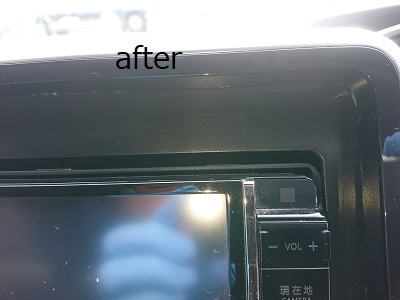 after右上 オーディオパネル、削って成形💦