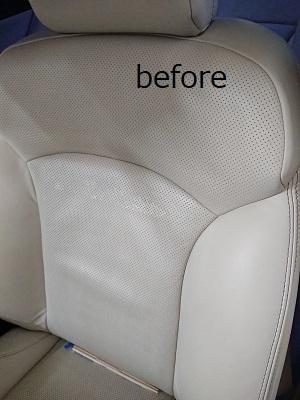 助手席背もたれbefore 革シートのハガレ補修(助手席)