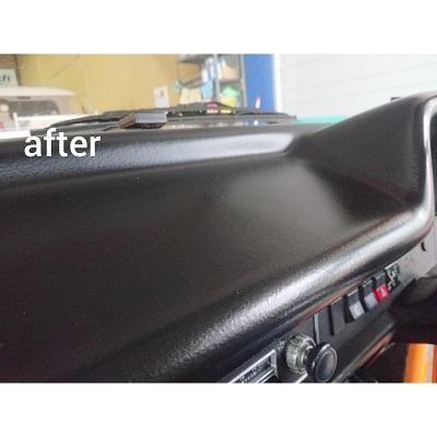 左斜めafter ダッシュボード穴とひび割れの補修