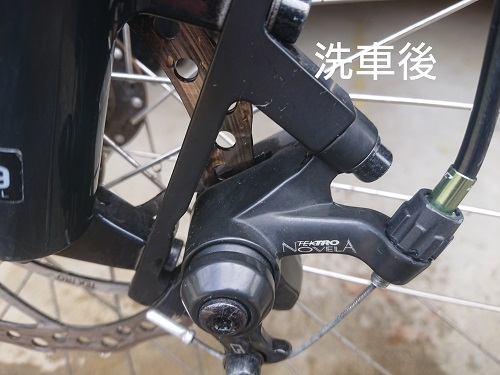 フロント洗車後 自転車パーツクリーニング